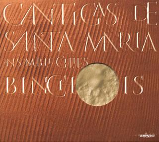 Alfonso X el Sabio | Cantigas de Santa Maria