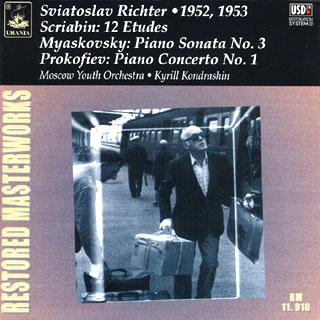 archives Sviatoslav Richter | enregistrements 1952-1953