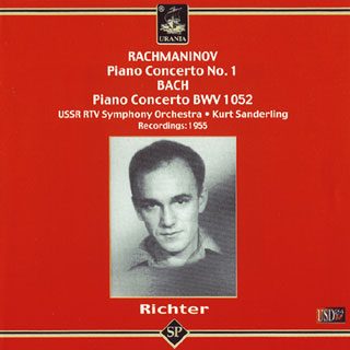 archives Sviatoslav Richter | enregistrements 1955