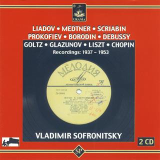 archives Vladimir Sofronitski | enregistrements 1937-1953