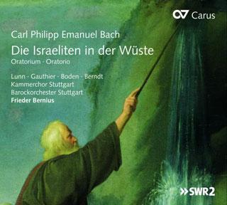 Frieder Bernius joue Die Israeliten in der Wüste (1769), de CPE Bach