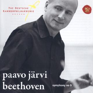 Ludwig van Beethoven | Symphonie en ré mineur Op.125 n°9