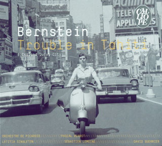 Bernstein – Copland | Trouble in Tahiti – Quiet City