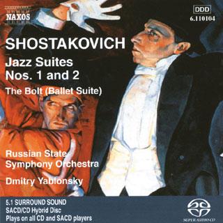 Dmitri Chostakovitch   Suites pour orchestre de jazz n°1 et n°2 – etc.