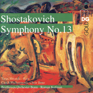 Dmitri Chostakovitch | Symphonie n°13