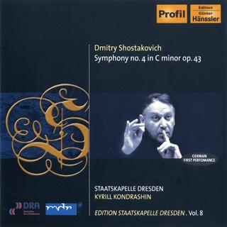 Dmitri Chostakovitch | Symphonie en ut mineur Op.43 n°4
