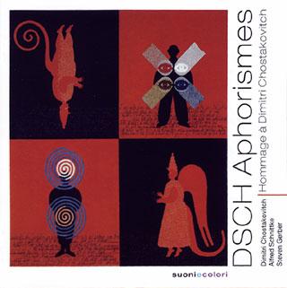 Dmitri Chostakovitch | pièces et transcriptions pour cordes
