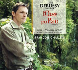 Claude Debussy | pièces pour piano