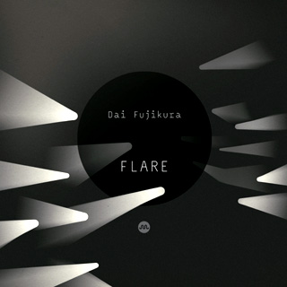 Sept pièces chambristes de Dai Fujikura en live, écrites entre 2005 et 2011