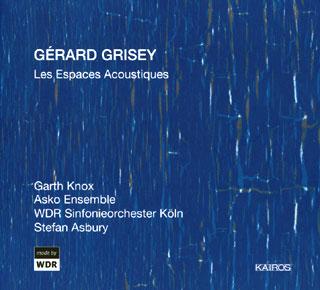 Gérard Grisey | Les espaces acoustiques