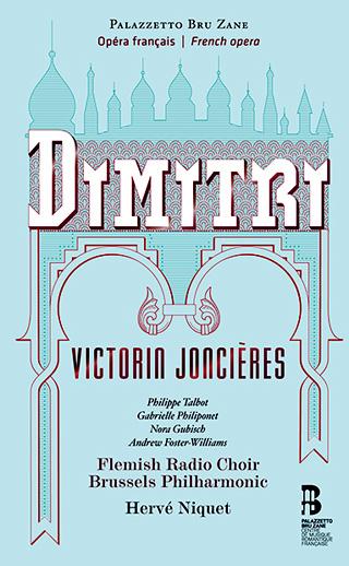 Victorin Joncières | Dimitri, opéra en cinq acte (1876)