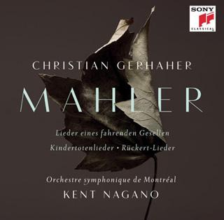 Gustav Mahler | Lieder