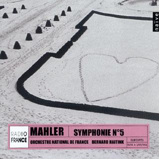 Gustav Mahler | Symphonie n°5