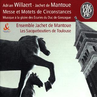 Mantoue – Willaert | Messe et Motets de circonstances
