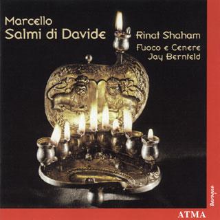 Benedetto Marcello | œuvres variées