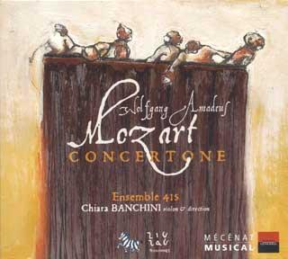 Mozart   Serenata K.239 – Cassation K.63 – Concertone K.190