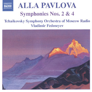 Alla Pavlova | Symphonies n°2 « For the New Millenium » – n°4