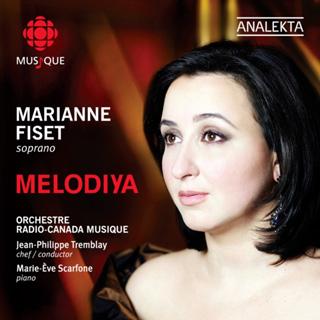 récital Marianne Fiset   Glinka – Moussorgski – Rachmaninov – Tchaïkovski