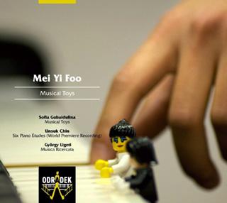 La pianiste Mei Yi Foo joue Chin, Goubaïdoulina et Ligeti