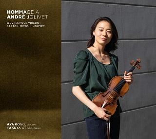 La violoniste Aya Kono joue cinq pièces signées Bartók, Jolivet et Miyoshi