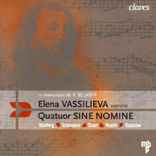 récital Elena Vassilieva (soprano)