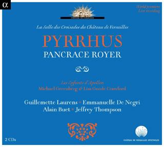 Pancrace Royer | Pyrrhus