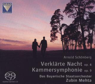 Arnold Schönberg | Verklärte Nacht – Kammersymphonie n°1
