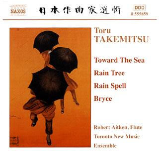Tōru Takemitsu | musique de chambre
