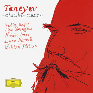 Sergeï Taneïev | Quintette Op.30 – Trio Op.22