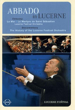 un programme entièrement consacré à la musique de Claude Debussy