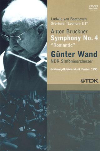 La Symphonie n°4 sous la baguette de Günter Wand