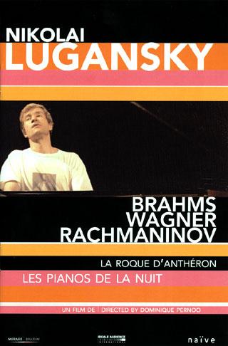 Nikolaï Lugansky, filmé le 6 août 2002 à La Roque d'Anthéron