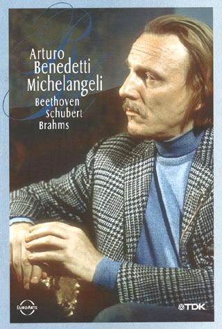 récital à l'auditorium RTSI de Lugano (1981)