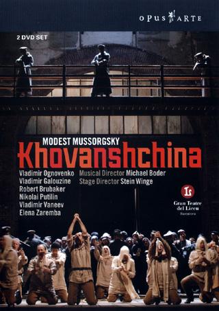 Khovantchina, opéra de Moussorgski