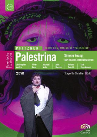 production filmée pendant le Münchner Opernfestspiele 2009