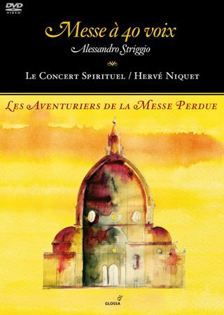 Messe à quarante voix de Striggio, par Hervé Niquet et le Concert Spirituel
