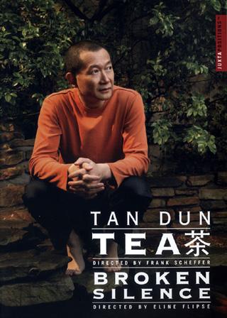 un portrait de Tan Dun