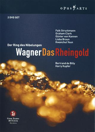 Das Rheingold mis en scène par Harry Kupfer, filmé au Liceu (Barcelone)