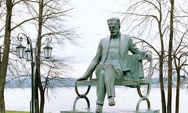 à Votinsk, le monument dédié au musicien Piotr Tchaïkovski