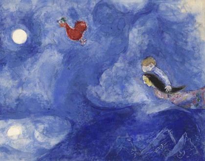 dessin de Chagall pour Aleko, le bref opéra de jeunesse de Rachmaninov