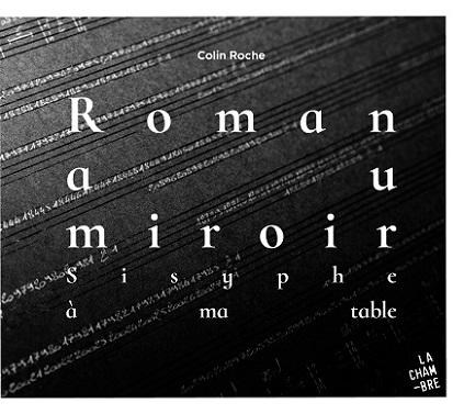 """pochette du CD """"Roman au miroir"""" de Colin Roche"""
