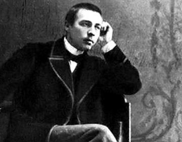 Sergueï Rachmaninov par Plamena Mangova, Dmitri Makhtin et Alexander Kniazev