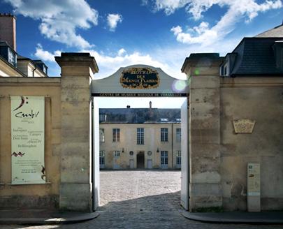 Pierre Grosbois photographie l'Hôtel des Menus Plaisirs, à Versailles