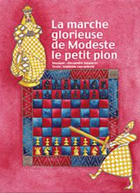 La marche glorieuse de Modeste le petit pion, conte musical d'Alexandre Gasparov